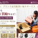 daikichi_01